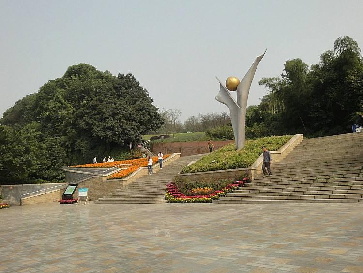 成都植物园拓展基地