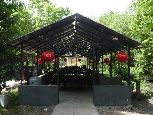 燕南人家度假村